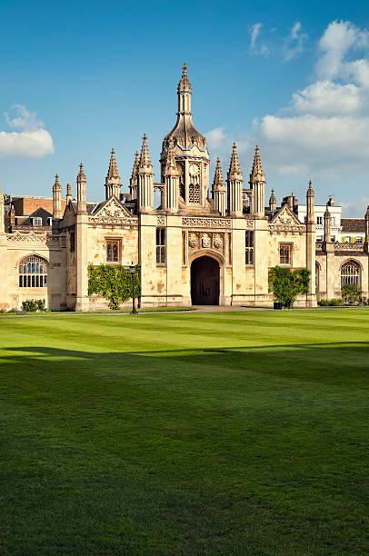 Entrance to King's College, Cambridge stock photo