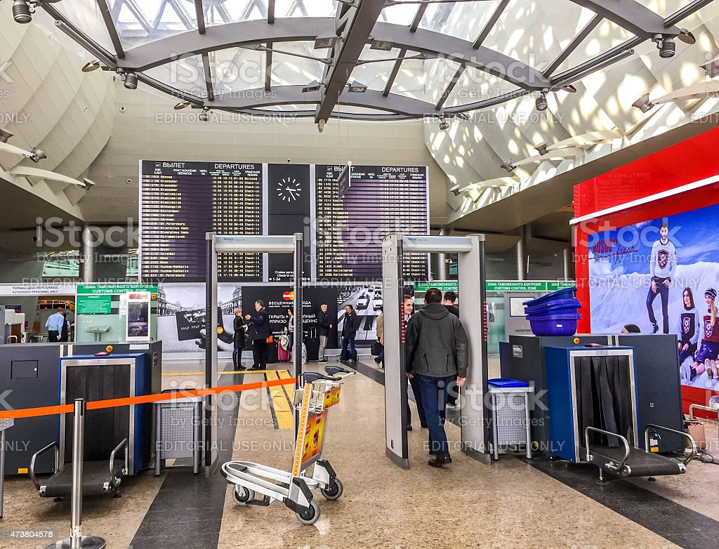 Entrance to Moscow International Airport Sheremetyevo - SVO stock photo