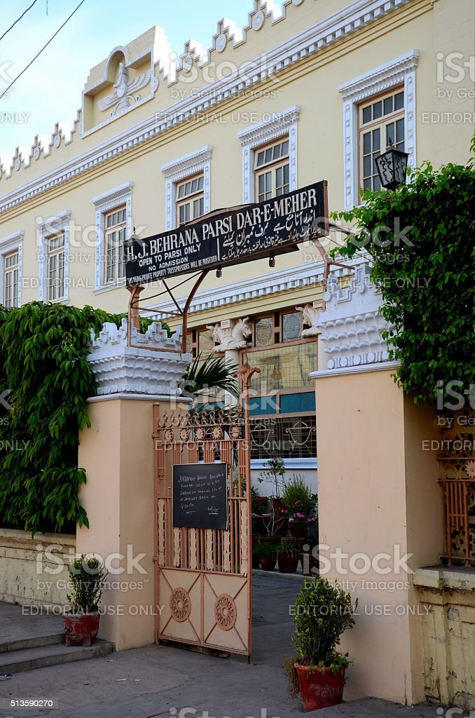 Entrance to Parsi Fire Temple Dar-e-Meheer Building Saddar Karachi Pakistan stock photo