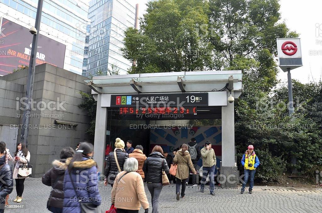 Entrance to People's Square subway station Shanghai China stock photo