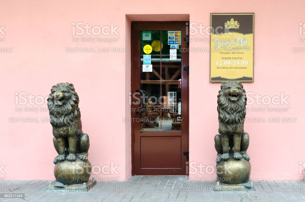 Entrance to restaurant-bar Golden Lion, Vitebsk, Belarus stock photo
