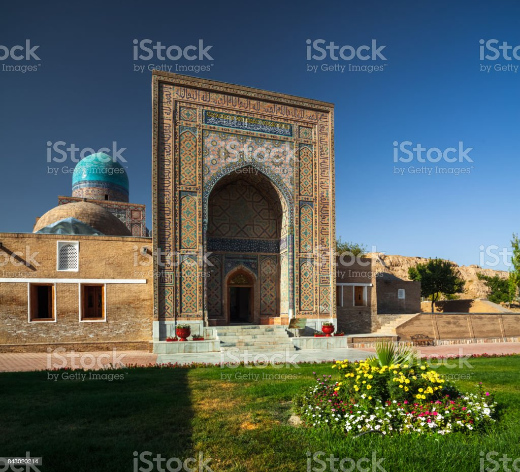 Entrance to the ancient complex of Shakh i Zinda stock photo