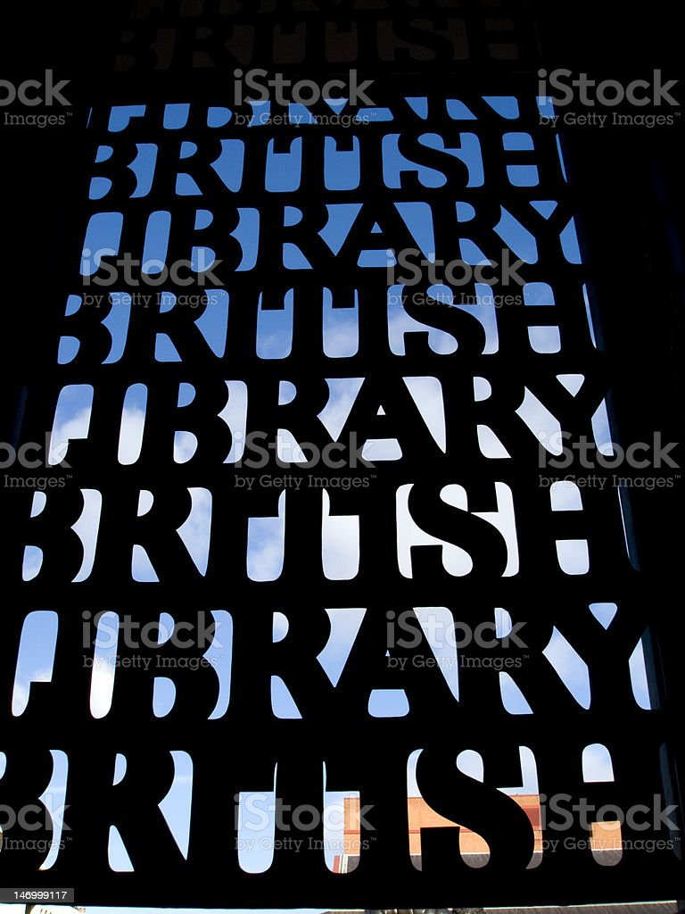 Entrance to the British Library, London , UK stock photo