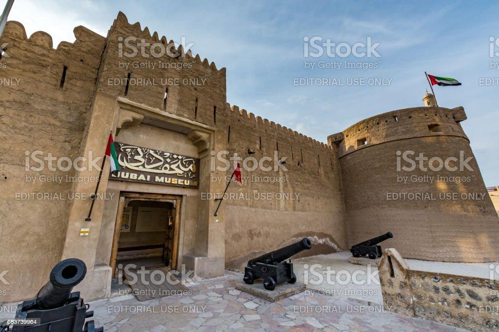 Entrance to the Dubai museum - Al Fahidi historical district Dubai, United Arab Emirates - February 6, 2017 - Entrance to the Dubai museum inside an old fort - Al Fahidi historical district Dubai Museum Stock Photo