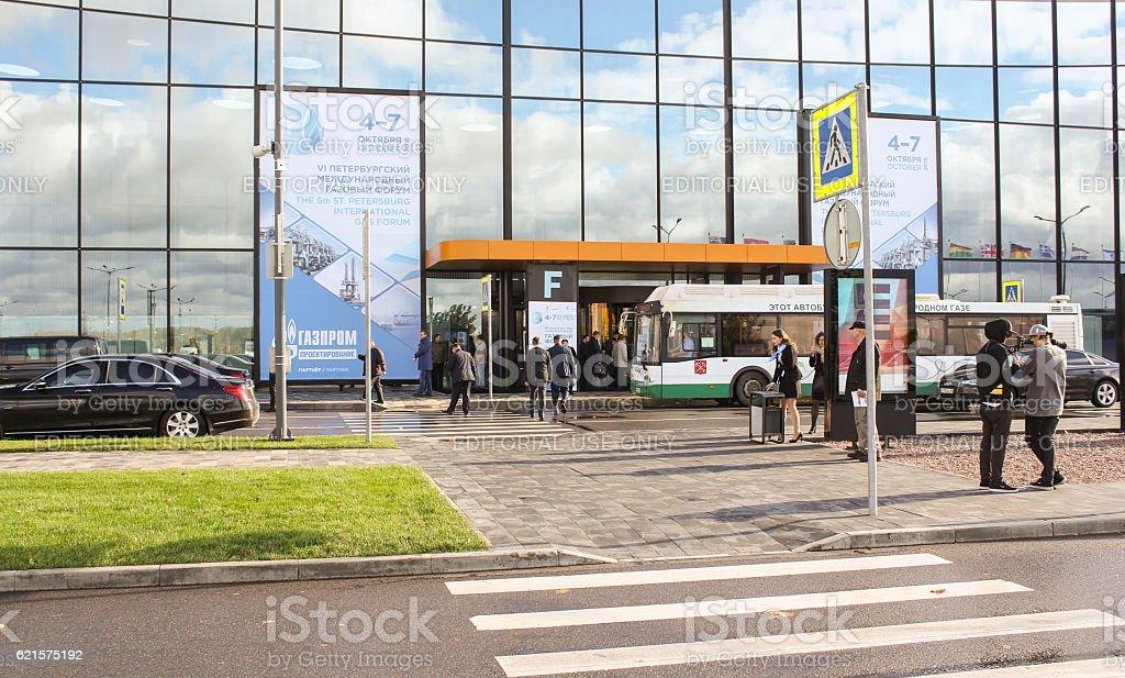 Entrance to the expo forum. photo libre de droits