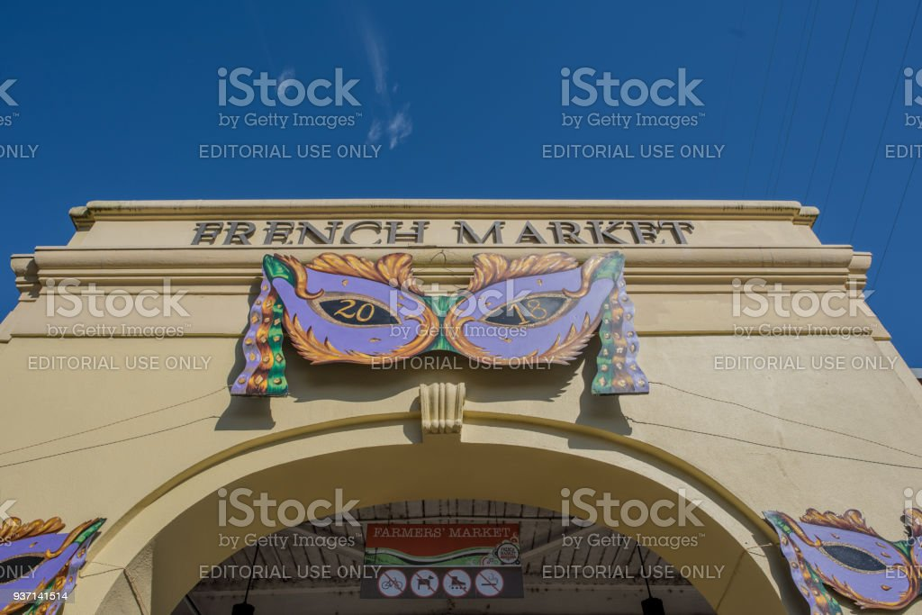 Entrance to the French Market in the French Quarter stock photo