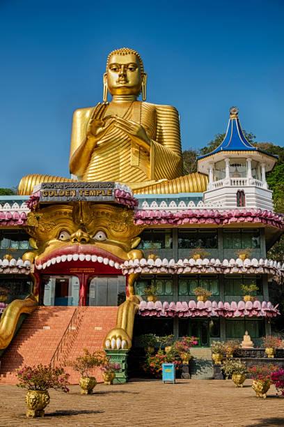 Eingang zum Goldenen Tempel – Foto
