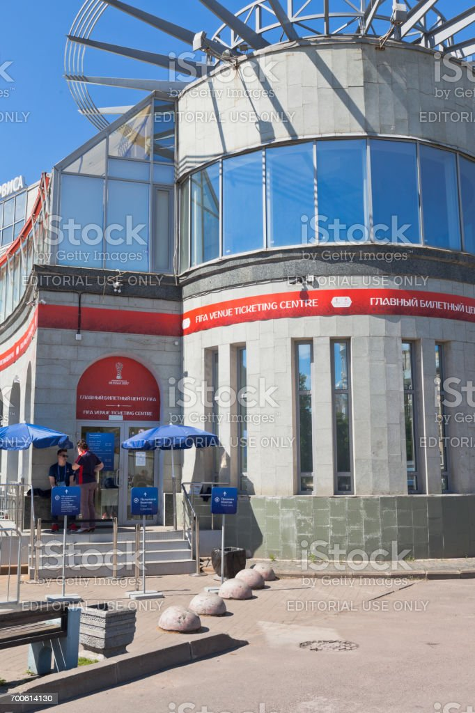 Entrance to the main ticket center FIFA at the metro station 'Sportivnaya' in St. Petersburg stock photo