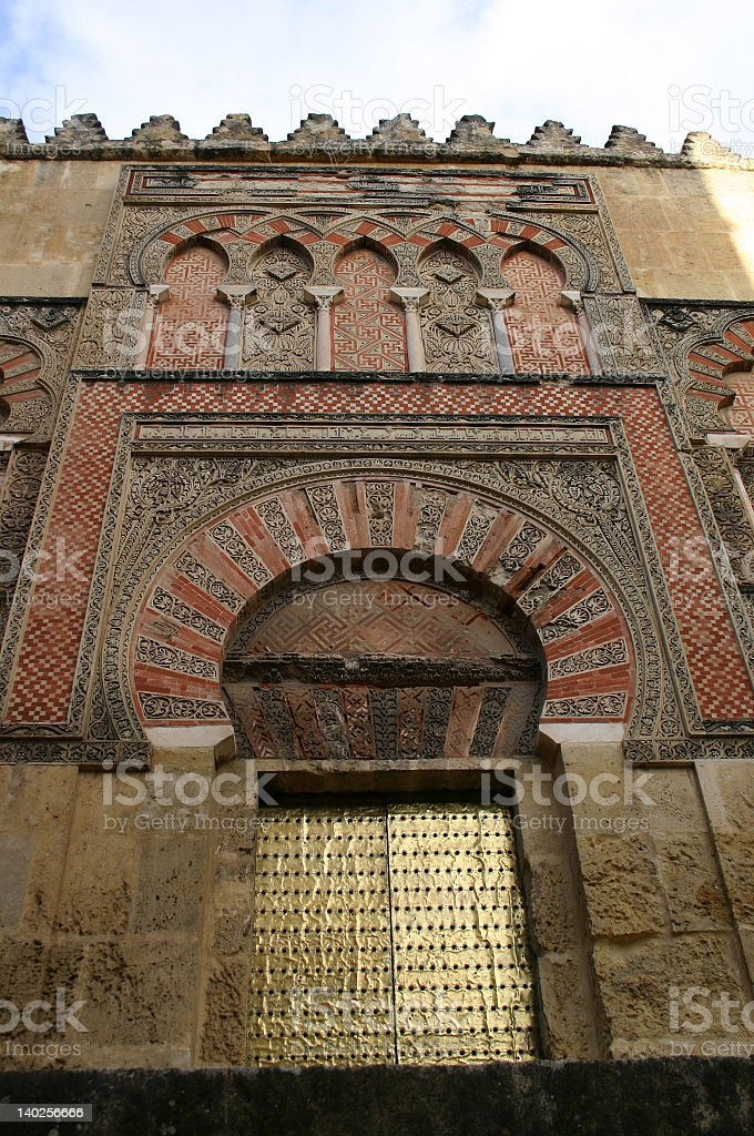 entrance to the mosque of Cordova ,  Spain royalty-free stock photo