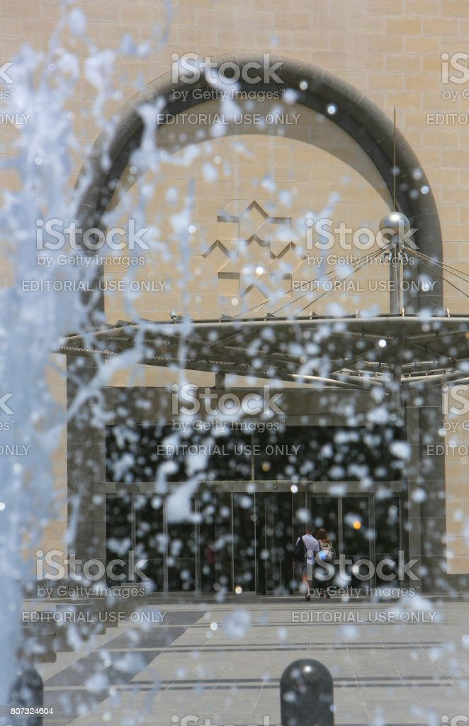 Entrance to The Museum of Islamic Art in Doha, Qatar stock photo
