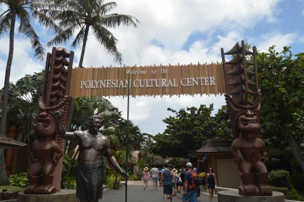 Eintritt in das Polynesian Cultural Center. Oahu, Hawaii, USA, USA. – Foto
