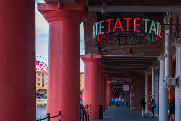 Entrance to the Tate Liverpool Art Gallery at Albert Dock, Liverpool, Merseyside, England, UK stock photo