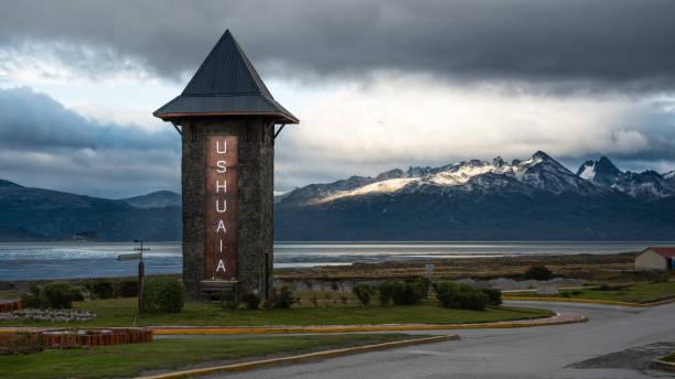 Entrance to Ushuaia city stock photo