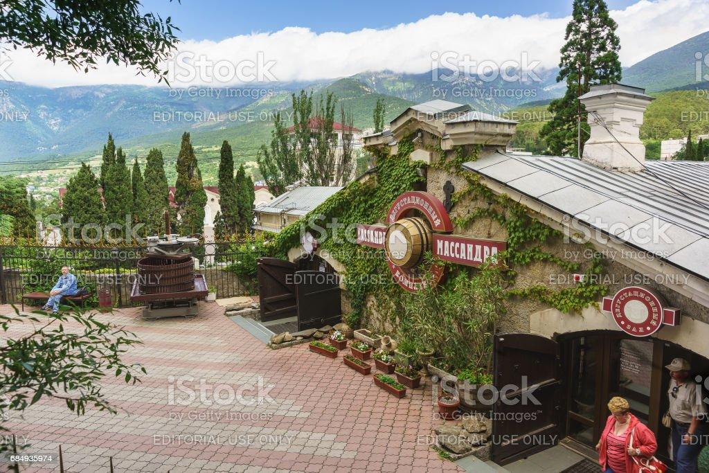YALTA, CRIMEA, RUSSIA - JUNE 07.2016: Entrance to wine tasting Massandra winery. Yalta, Crimea, Russia stock photo