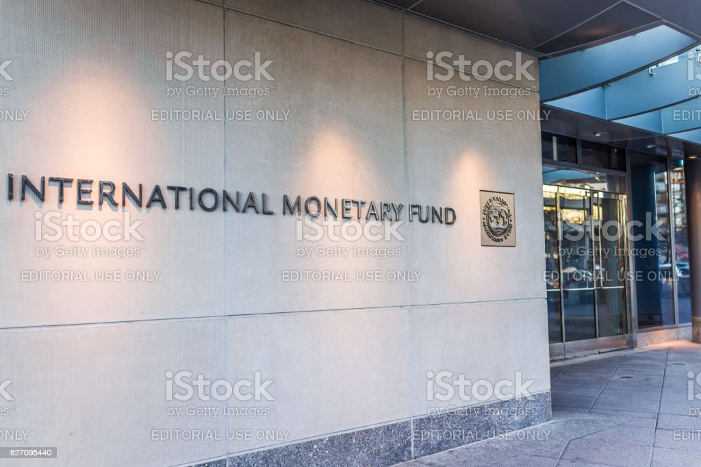 IMF entrance with sign of International Monetary Fund and logo stock photo