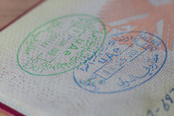 Die Ein- und Ausfahrt Briefmarken VAE – Foto