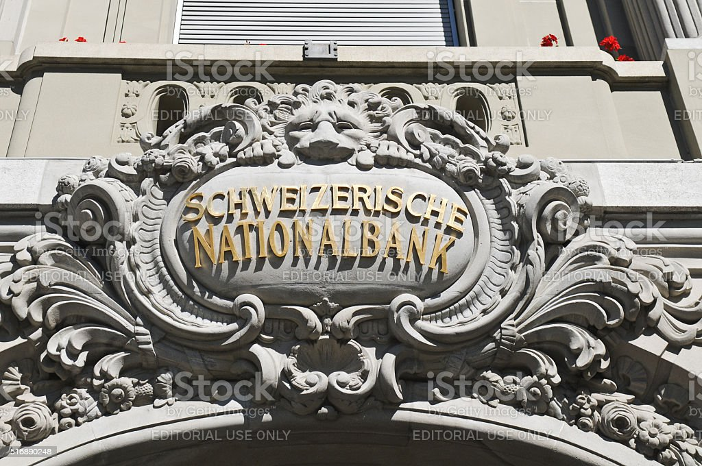 Entry portal of Swiss National Bank (SNB) in Berne stock photo
