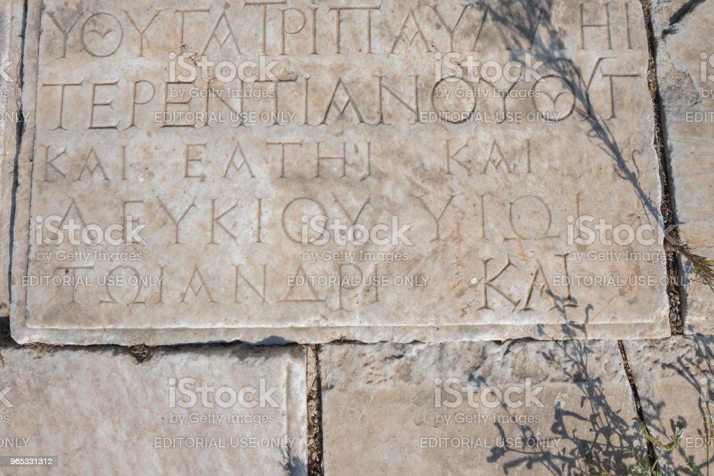 Ephesus historical ancient city, in Selcuk, Izmir,Turkey royalty-free stock photo