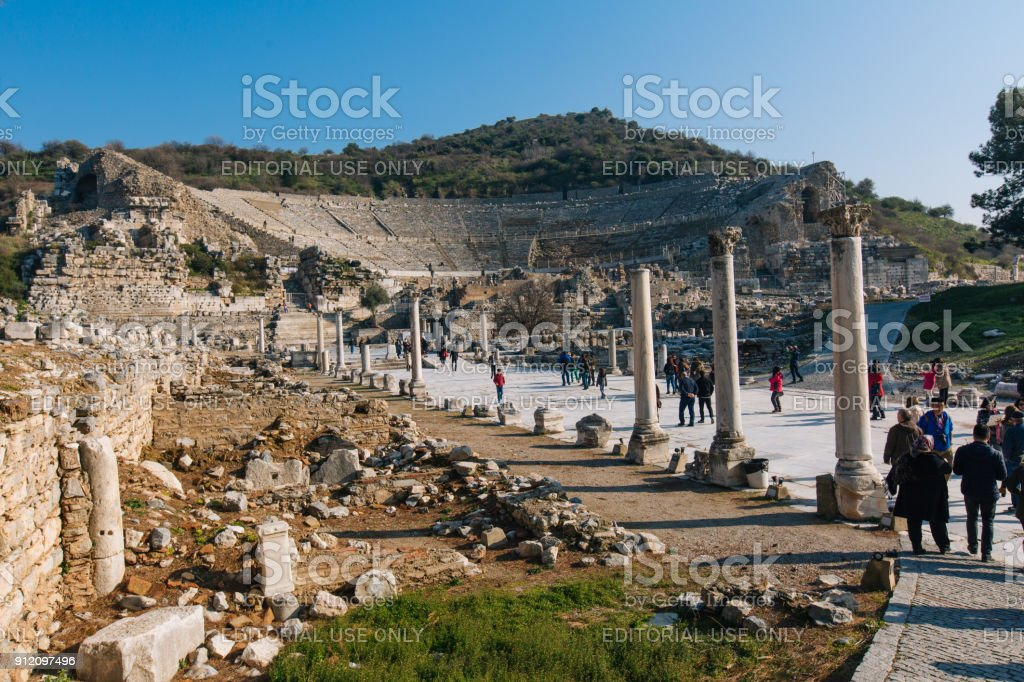Ephesus stock photo