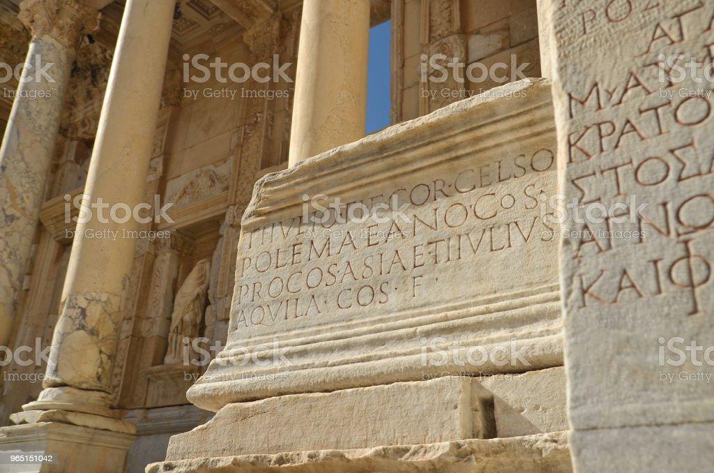Ephesus zbiór zdjęć royalty-free