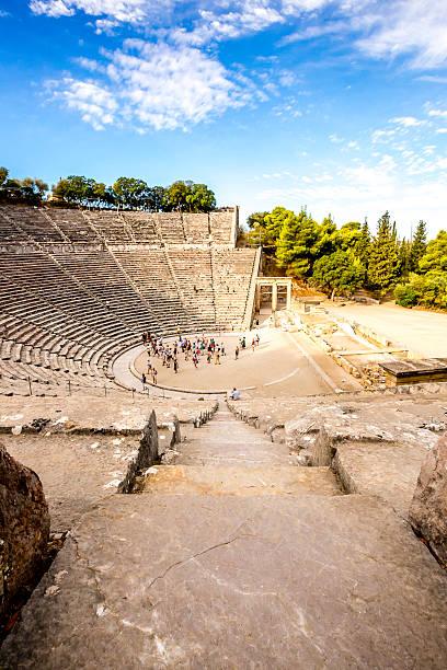 Epidaurus theatre - Greece stock photo