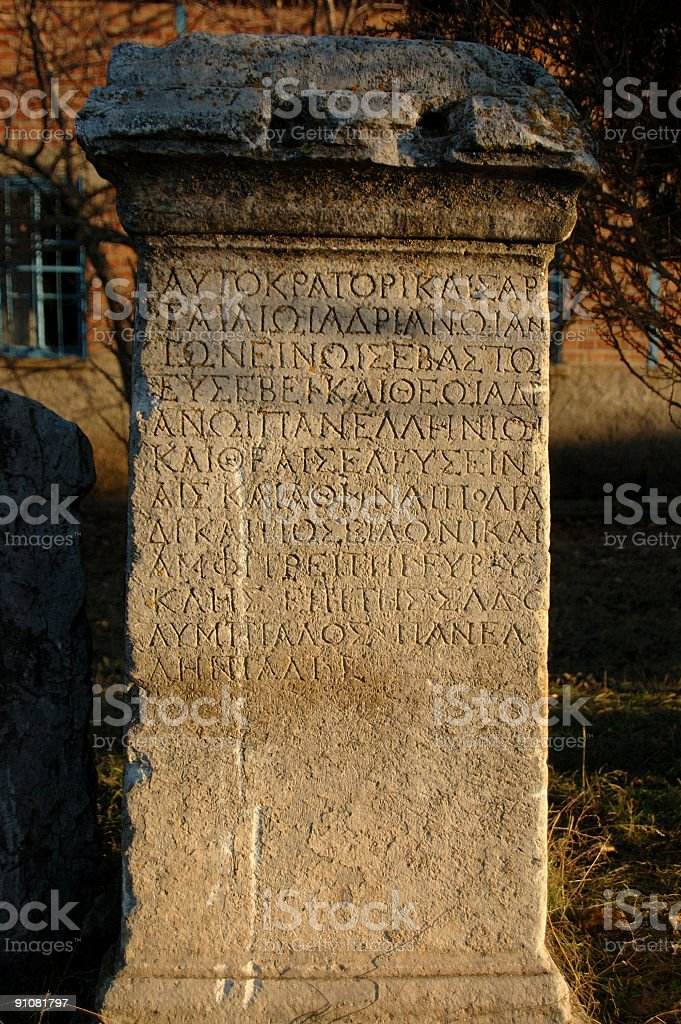 Epigraph royalty-free stock photo