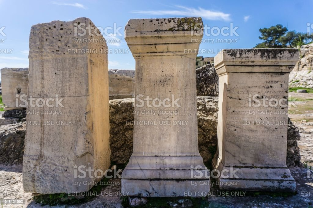 Epigraphs in the archaeological site of Eleusis stock photo