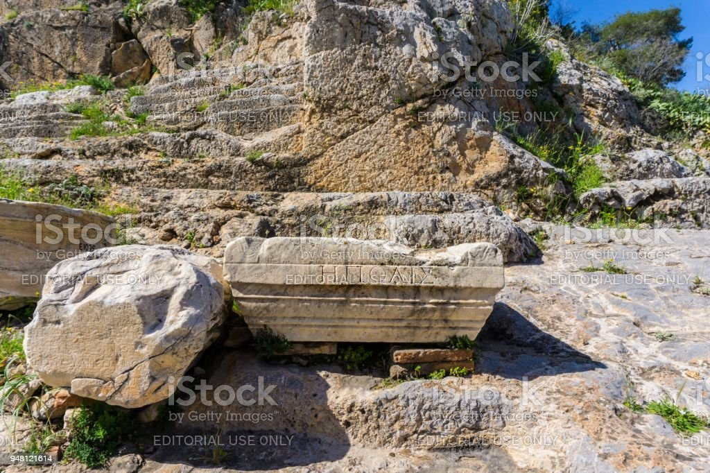Epigraphs in the archaeological site of Eleusis. stock photo