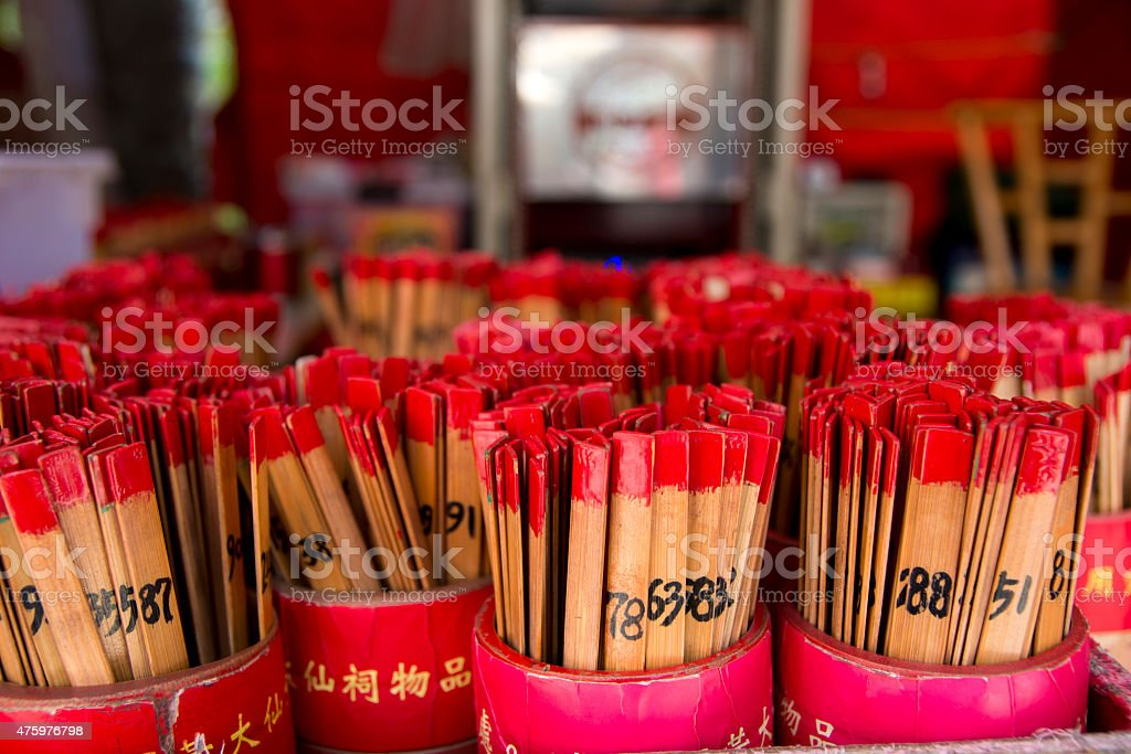 Equipment for religious rituals at Buddhist temple in Hong Kong stock photo