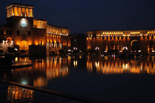 Erevan stock photo
