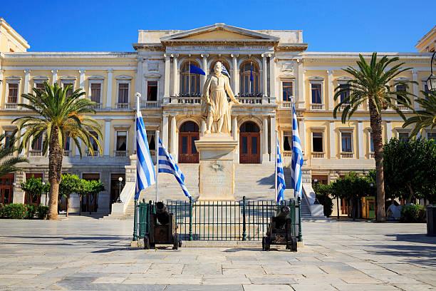 Ermoupolis City Hall     Ermoupoli  Syros  Greek island in the Cyclade stock photo