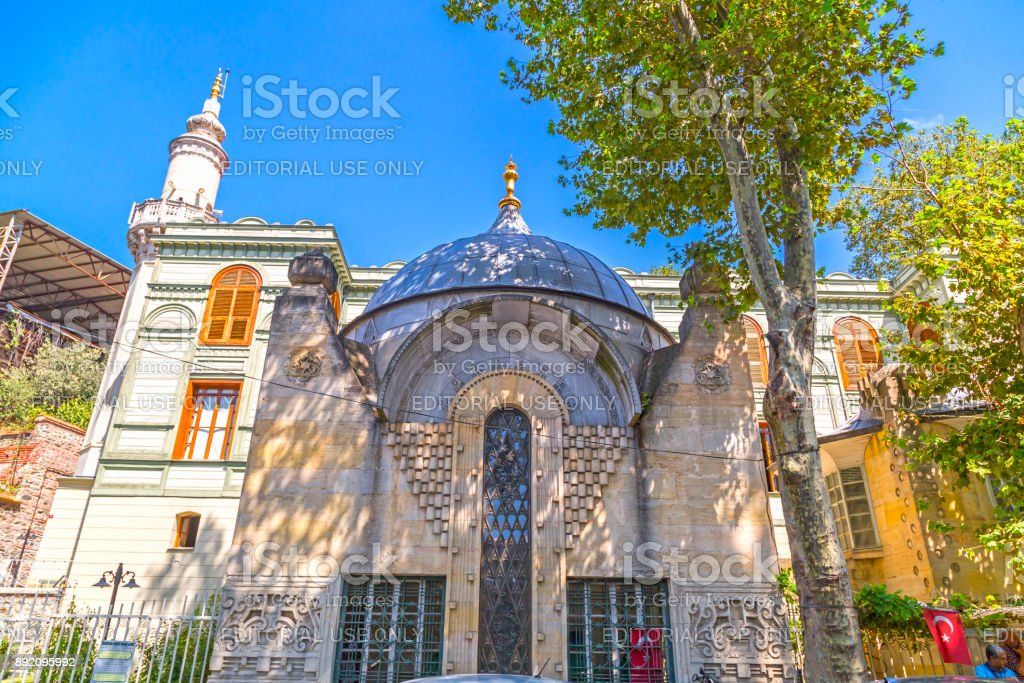 Ertugrul Tekke Mosque Istanbul Stock Photo - Download Image