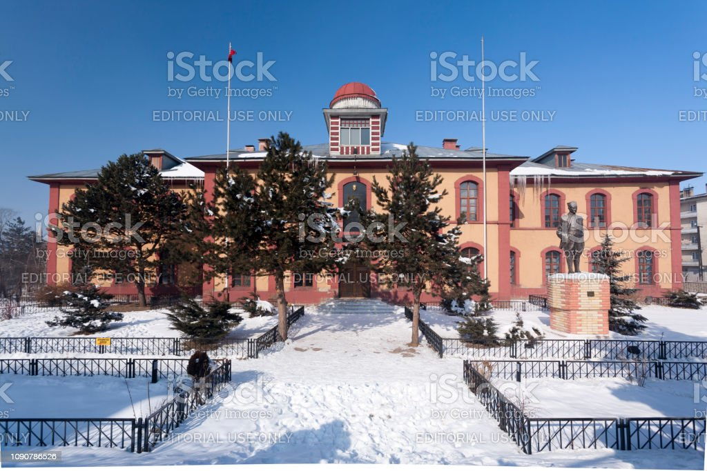 Erzurum congress building stock photo