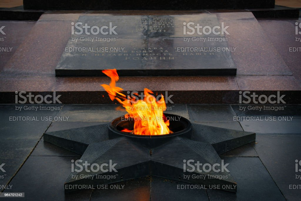 Eternal flame in city Park in Volgograd city royalty-free stock photo