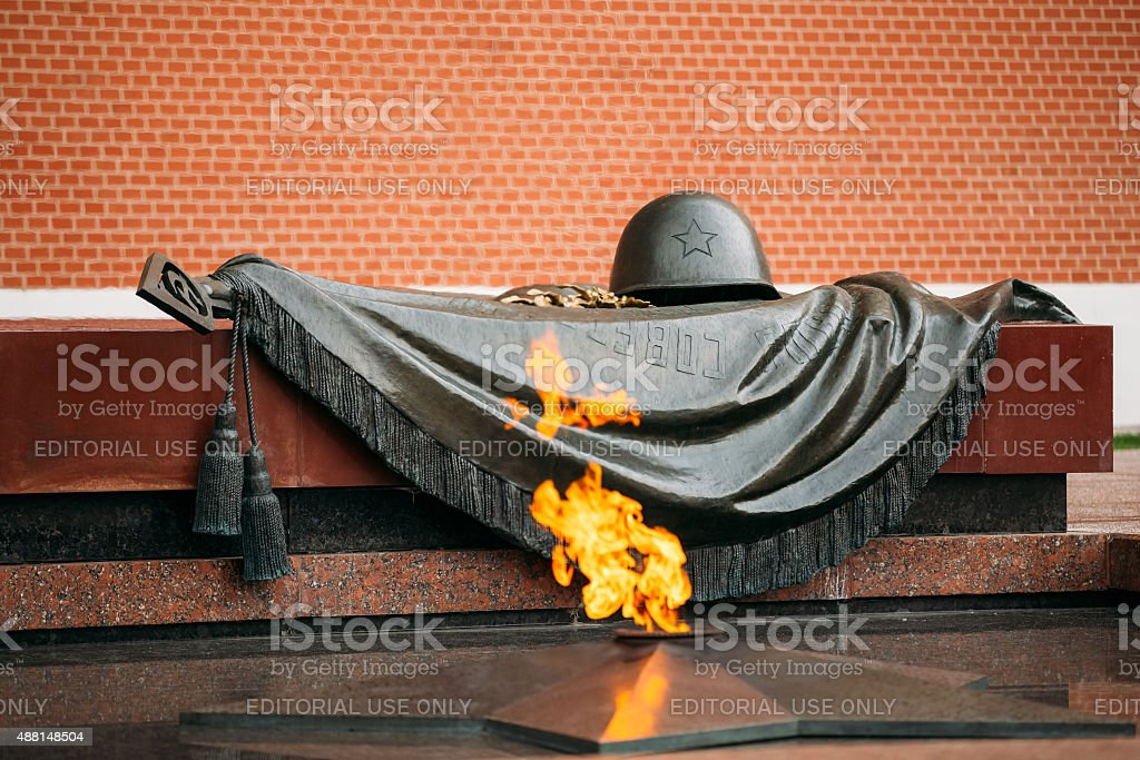 Eternal Flame in Moscow at Tomb of Unknown Soldier, Russia stock photo