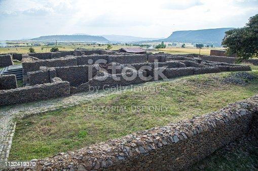 istock Ethiopia: Dungur in Axum 1132419370