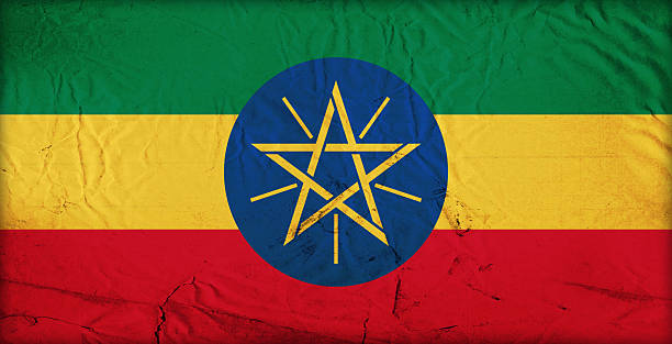 ethiopia grunge flag - ethiopian flag stock photos and pictures