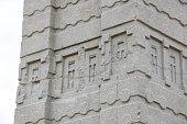 Ethiopia: Obelisk of Axum