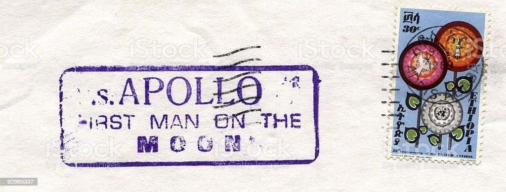 Ethiopian Stamp stock photo