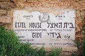 Etzel house wall