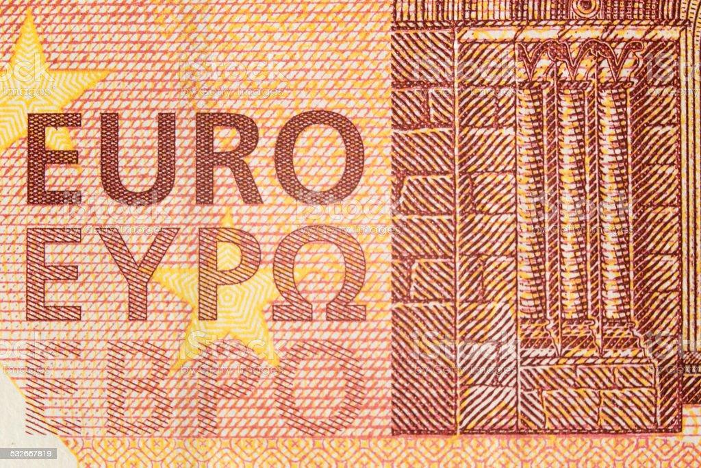 10 Euro-Banknote in Nahaufnahme – Foto
