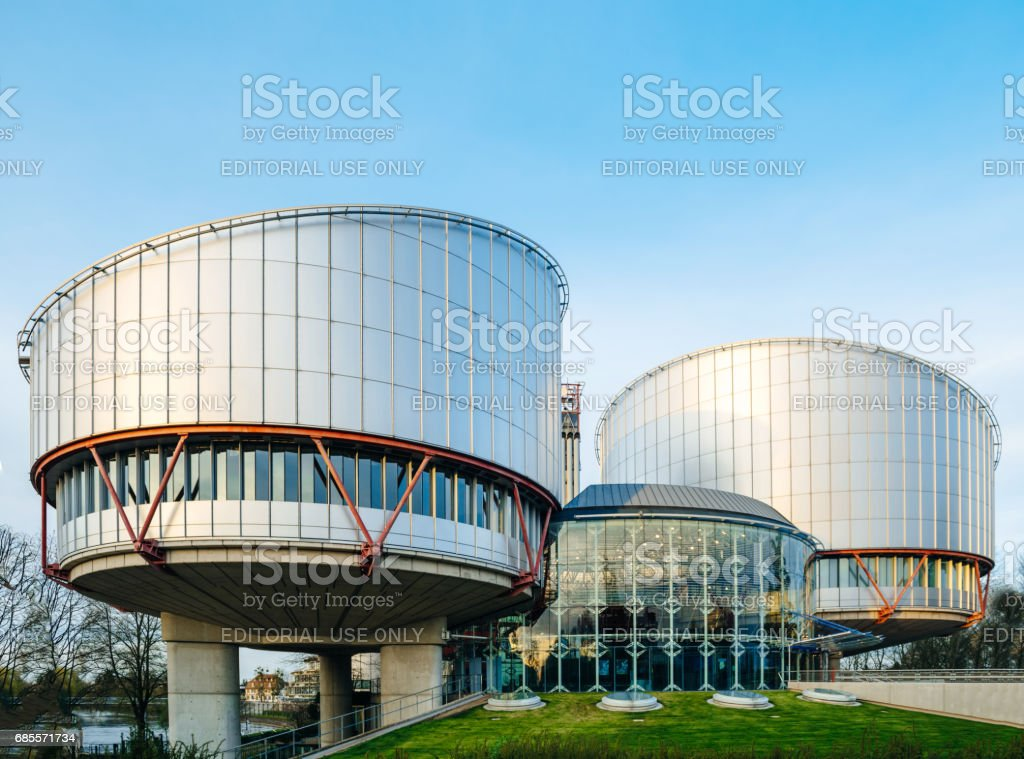 European court of human rights building in europe stock photo
