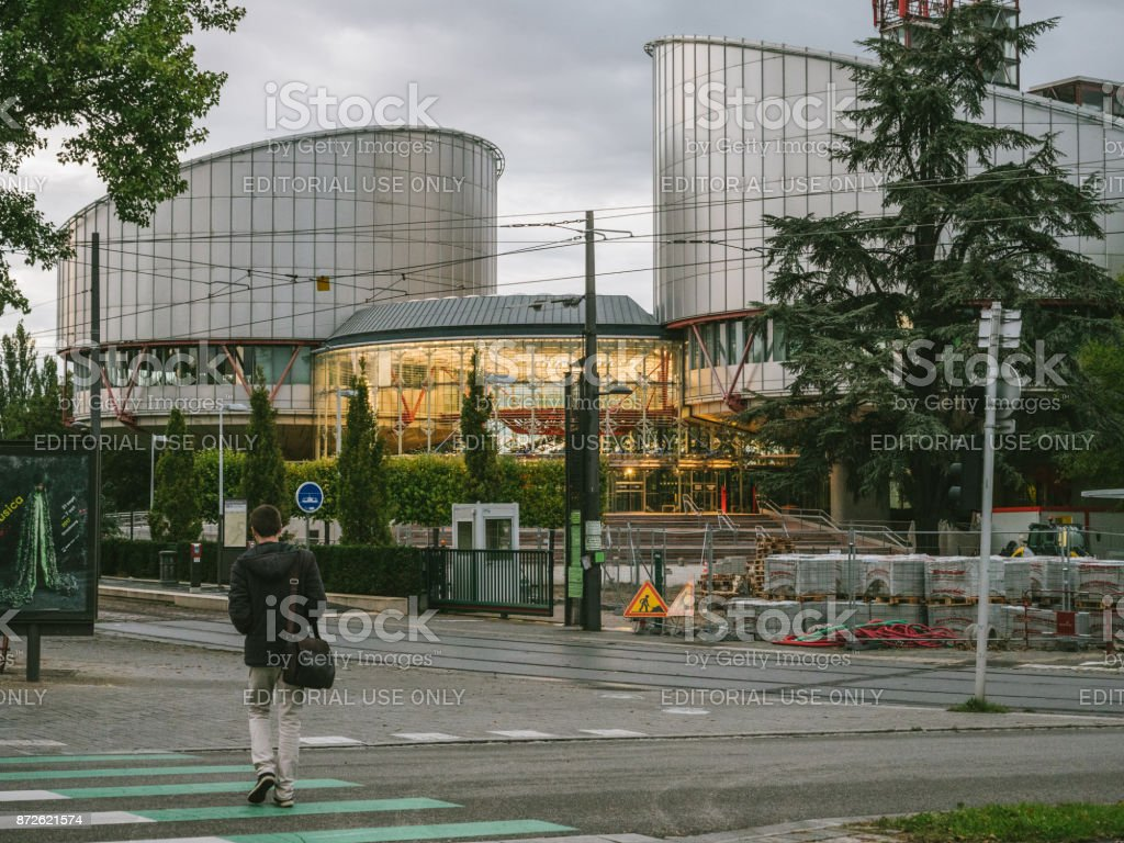 European Court of human rights in Strasbourg with pedestrsian stock photo