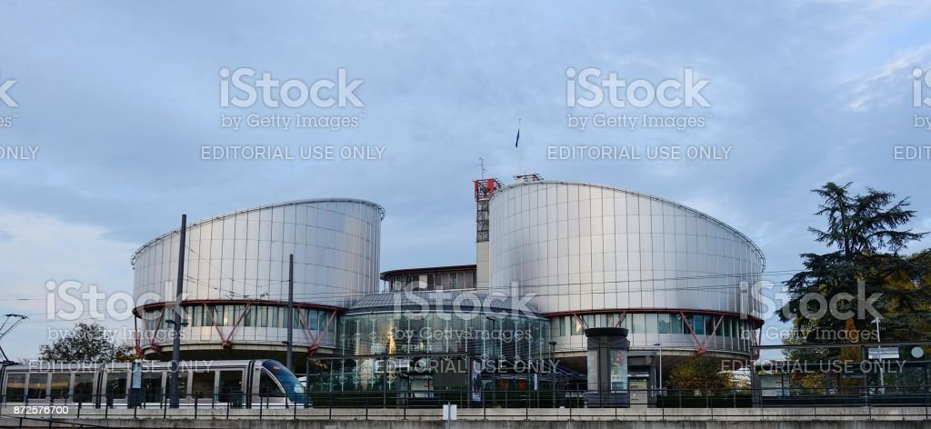 European court of human rights stock photo