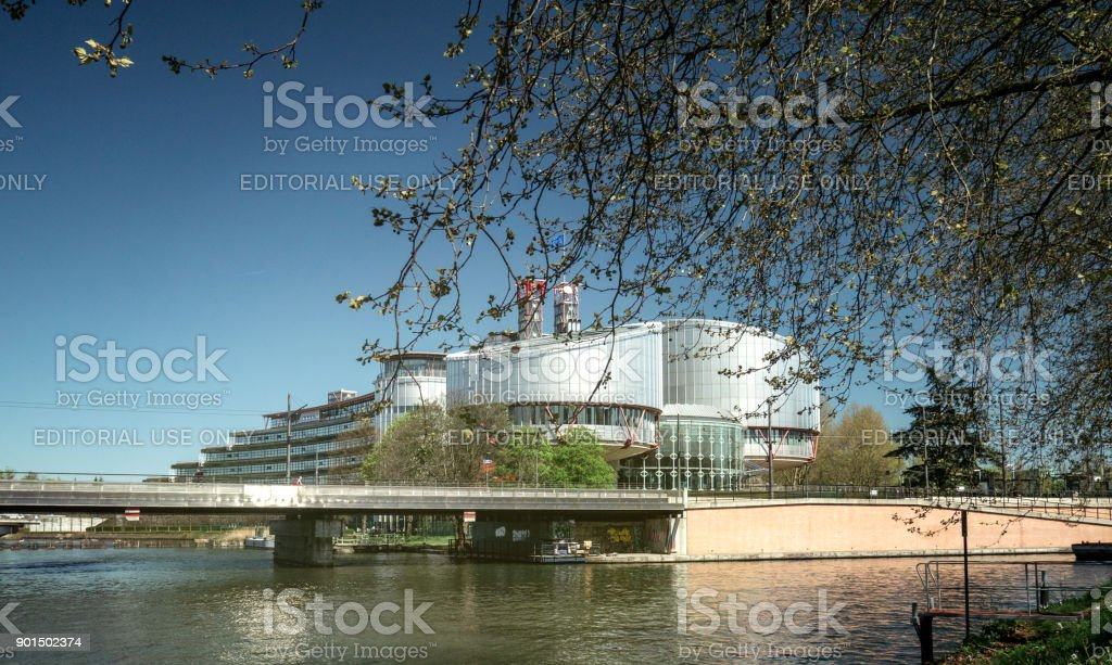 European Court of Human Rights  Strasbourg Alsace, Europe France stock photo