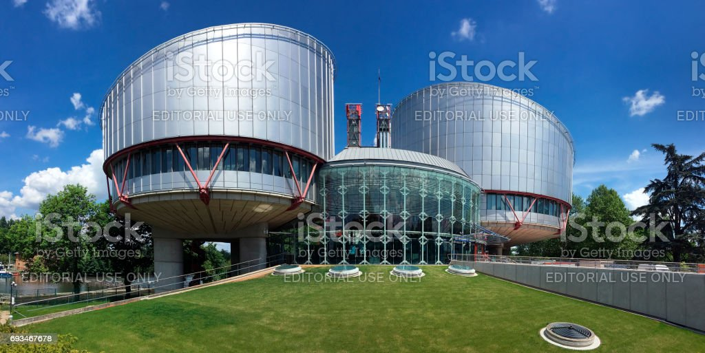 European Court of Human Rights - Strasbourg - France stock photo