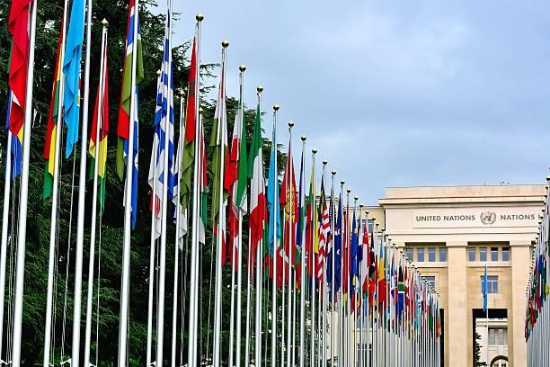EU-Hauptquartier der Vereinten Nationen (Teil) – Foto
