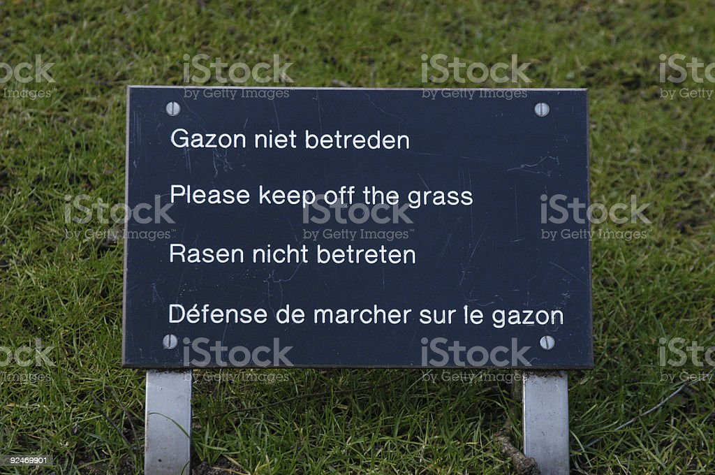 European Keep off the Grass stock photo