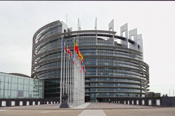 European Parliament Building at Strasbourg stock photo