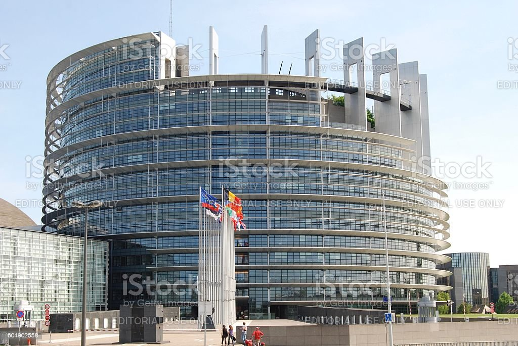 European Parliament building in Strasbourg, Alsace, France. stock photo